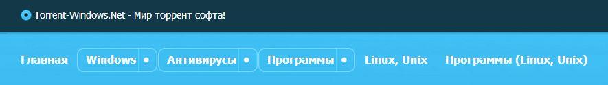 Torrent-Windows.Net